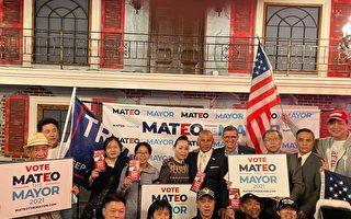 挺川华人支持选择马泰奥做市长