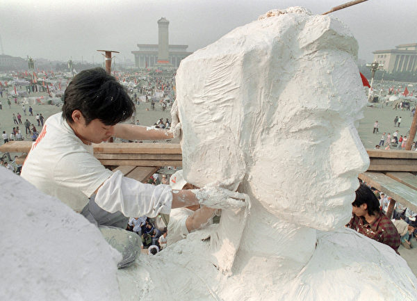 CHINA-BEIJING-SPRING-GODDESS-OF-DEMOCRACY-STATUE