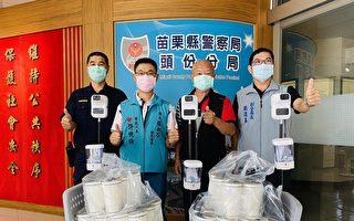 議員警友相挺 捐贈自動測體溫機等防疫物資