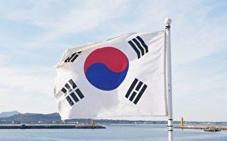 忧中共渗透 30万韩国人反对国籍法修正案