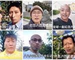 海外华人纪念六四32周年 吁结束中共统治