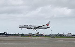 日本支援台灣AZ疫苗 124萬劑運抵桃園機場