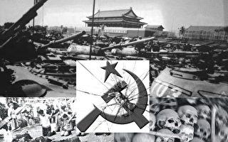 """""""缅怀六四英烈 纪念全球共产主义受难者""""活动推迟通知"""