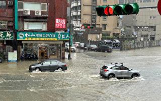 台北市降大豪雨 多處淹水災情