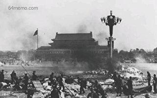 田雲:中共封殺六四和文革紀念館 欲蓋彌彰