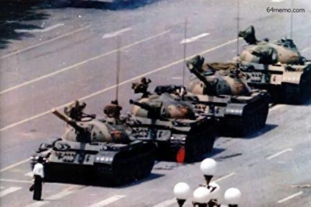 人权观察:中共应为六四大屠杀担责