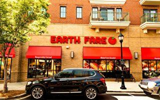 美國人工短缺 餐館和超市推遲開新店