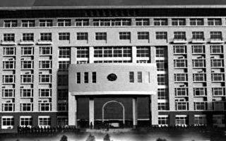 遭冤判 保定七旬老人被劫入河北女子监狱