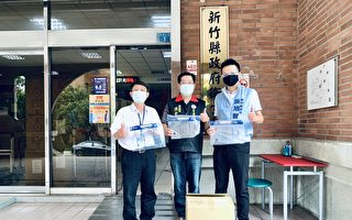 團結抗疫 竹縣議員聯手民間團體捐贈防護面罩