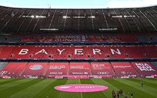 德巴伐利亚拟全面解封 慕尼黑欧锦赛迎现场观众