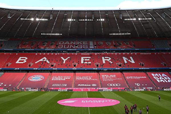德巴伐利亞擬全面解封 慕尼黑歐錦賽迎現場觀眾