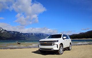 车评:20MPG不是梦 2021 Chevrolet Tahoe High Country Diesel