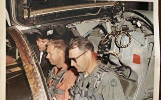 107岁美国空军退役中将谈军旅生涯(上)