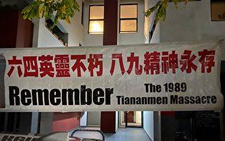 纪念六四32周年 悉尼民众举行烛光悼念集会