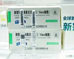 中國產疫苗在海外接收國現聲譽不佳