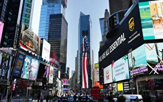遊客逐漸回歸 紐約市酒店入住率上週攀升至近六成