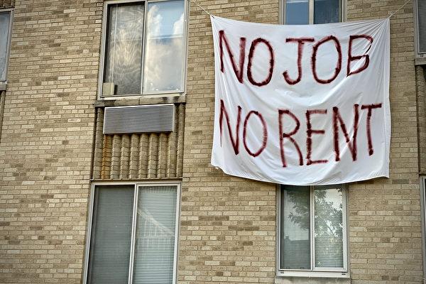 房东团体要求最高法院取消禁逐令