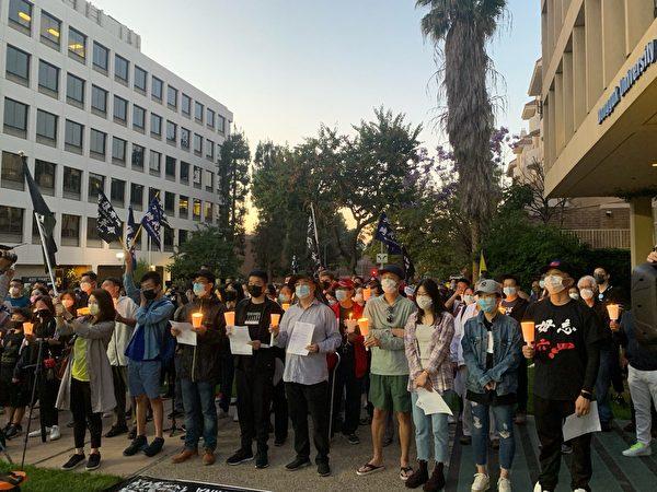 洛杉矶港人中领馆前悼念六四 争取正义