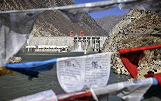 王赫:中共将水资源武器化 国际社会须警惕