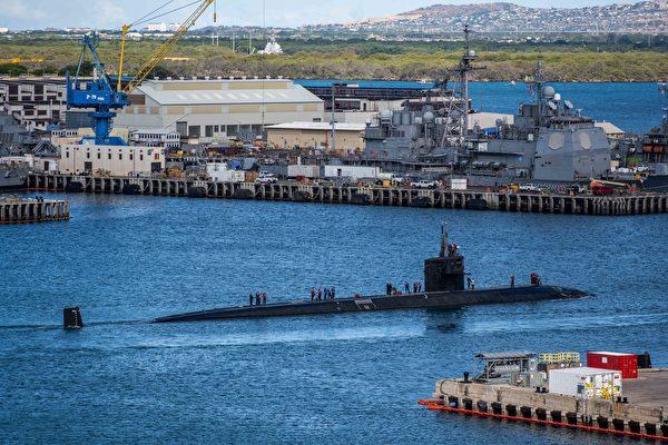 美军潜艇大演习 展现快速部署太平洋能力