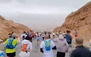 項雲:甘肅越野賽21人死亡 凸顯中共無人性