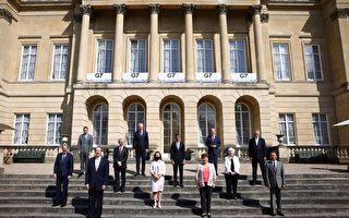 G7财长就全球税务改革达成历史性协议