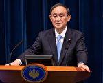 日本防卫白皮书草案 首度提及台湾情势重要性