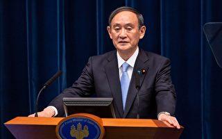 菅義偉:日本一直密切關注兩岸軍事平衡變化