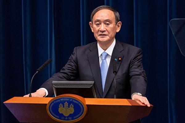 憂孔子學院替中共做宣傳 日本將實施審查