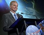 看过UFO报告 NASA局长:人在宇宙不孤单