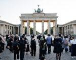 点起蜡烛 香港人在德国各地纪念六四