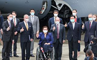 美參議員訪團抵台 宣布捐贈疫苗75萬劑