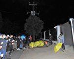 守住六四烛光 澳洲阿德莱德首次中领馆前夜悼