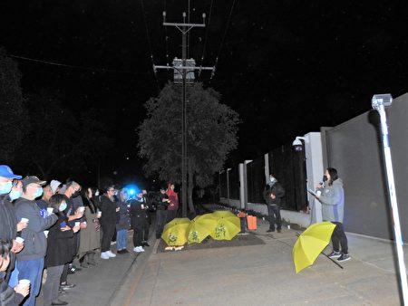 守住六四燭光 澳洲阿德萊德首次中領館前夜悼