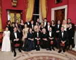 布什家族基金會收中共代理人500萬美元