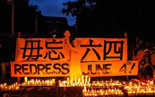 溫支聯:關注香港支聯會常委被捕聲明