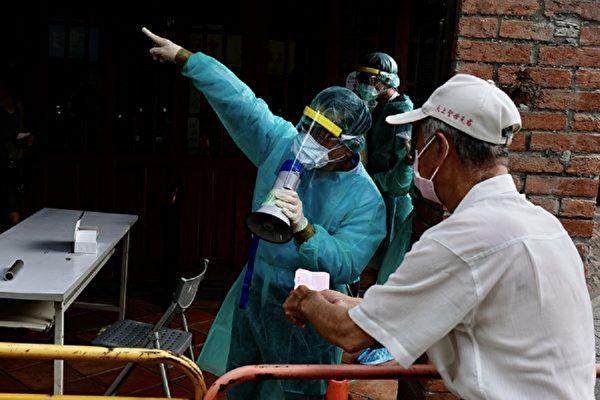 職場小秘方:疫情嚴峻 如何建立單位防疫措施