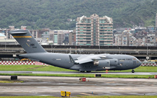 美C-17首降台灣 專家:落實雙方軍事合作
