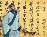 才華耀世的蘇軾小時候改了老師的詩 師也自嘆不如