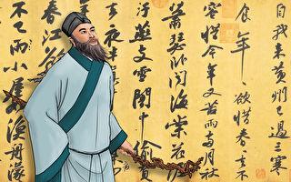 才华耀世的苏轼小时候改了老师的诗 师也自叹不如