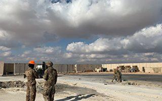两无人机现踪伊拉克美军基地上空 遭击落