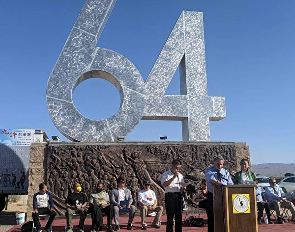 加州沙漠雕塑公园纪念六四 国会议员史密斯出席