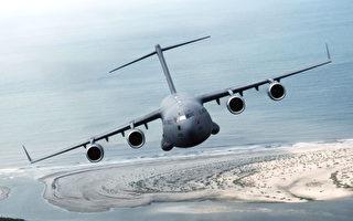 美軍C-17戰略運輸機首降台灣 中共反應低調