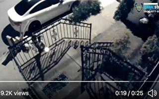 枪手朝皇后区住宅射击  10岁男孩中弹身亡