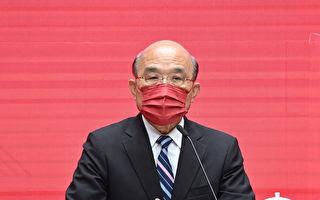 台灣紓困4.0第二波 個人、企業開放申請