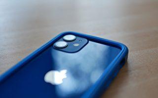 iPhone 12手机掉落德国运河 失主用奇招寻回