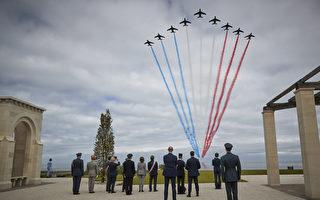組圖:英國諾曼底紀念館開幕 老兵出席儀式