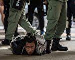 國際特赦:國安法令港人陷入人權緊急狀態