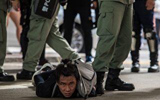 国际特赦:国安法令港人陷入人权紧急状态
