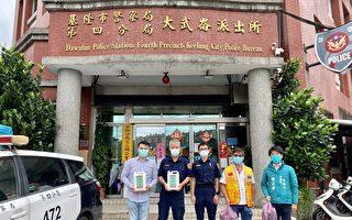 基市民進黨部、市議員、獅子會贈警防疫物資